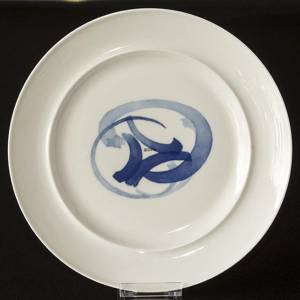 Blue Koppel flat lunch plate 25cm, Bing & Grondahl No. 325 | No. 1100325 | DPH Trading