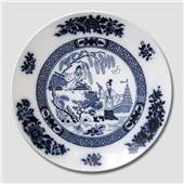 Villeroy & Boch Plate with Chinese Motif