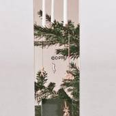 Christmas Tree - Georg Jensen candleholder 1998