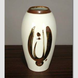Vase with brown decoration Laburnum, Bing & Grondahl