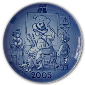 2005 Bing & Grondahl, Childrens Day Plate | Year 2005 | No. BD2005 | Alt. 1902905 | DPH Trading