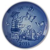2014 Bing & Grondahl, Children's Day Plate
