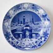 1895-1995 large Centenary Christmas plate, celebrating 100 years with chris...