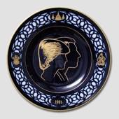 Wedding plate, Prince Charles and Lady Diana, Bing & Grondahl