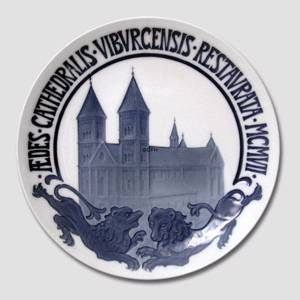Memorial plate, The Cathedral in Viborg, Bing & Grondahl | Year 1907 | No. BNR595 | Alt. B.NR.595 | DPH Trading
