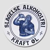 Brewery plate, The Brewhouse of Slagelse