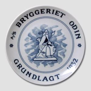 1982 Brewery plate, The Odin Brewery | Year 1982 | No. BRYG69 | DPH Trading
