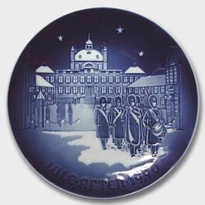 Guards at Fredensborg Palace 1990, Bing & Grondahl Christmas plate | Year 1990 | No. BX1990 | Alt. 1902190 | DPH Trading