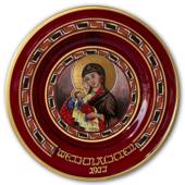 German Glass Christmas Plate 1977 with the Virgin Mary and Baby Jesus