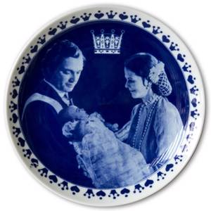 Elgporslin Swedish Commemorative Plate Baptism of Crown Princess Victoria 1977 | No. ELG1011 | DPH Trading