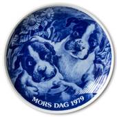 1979 Hansa Mother's Day plate, dog