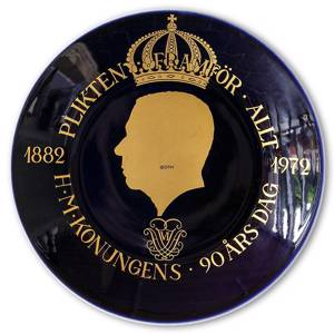 Hackefors king series, plate no. 0, Gustaf VI Adolf 90 years day | No. HBS00 | DPH Trading