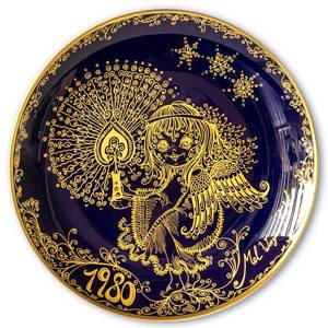 1980 Hackefors Cobalt Blue Children's Christmas Plate