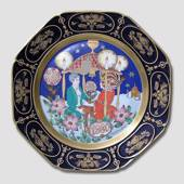 1980 Christmas plate Hutschenreuther
