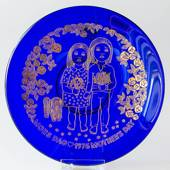 1976 Orrefors Morther's day glass plate