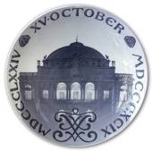 1899 Royal Copenhagen Memorial plate, Royal Theatre in Copenhagen