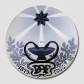 1879-1904 Royal Copenhagen Memorial plate,