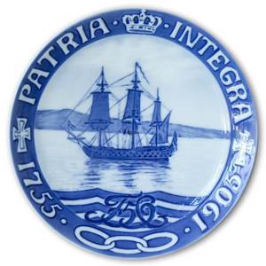 1755-1905 Royal Copenhagen Memorial plate, PATRIA INTEGRA | Year 1905 | No. RNR056 | Alt. no. 56 | DPH Trading