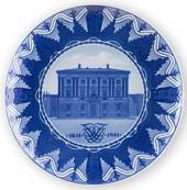 1811-1911 Royal Copenhagen Memorial plate 1811-1911, Royal Danish academy o...