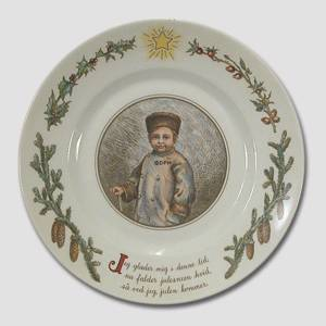Peters jul Christmas plate no. 1, Royal Copenhagen | No. RNR555-1 | Alt. PETER | DPH Trading