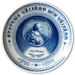 Coin Plate No. 11 Swedish Adolf Frederik | Year 1977 | No. SSR11 | DPH Trading