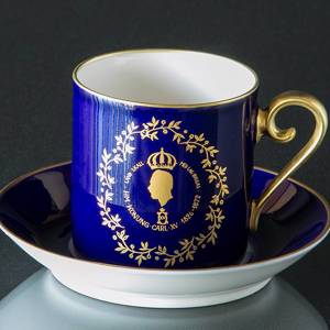 Hackefors Cobalt Blue Royal Cup Carl XV 1826-1872 The Nation Shall Be Built...