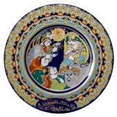 Bjorn Wiinblad Christmas plate 1977 Shepherds greet the newborn King