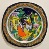 Bjorn Wiinblad Christmas plate 1989 There was no room for them in the inn