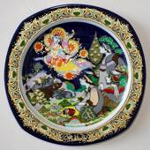Bjorn Wiinblad Christmas plate 1991 Annunciation to the Shepherds