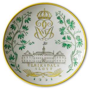1951 Gefle Castle plate, Ulriksdals Castle | Year 1951 | No. XGS1951 | DPH Trading
