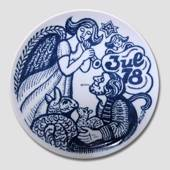 1978 Famous Danish Artists, Christmas plate