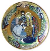 1979 Rorstrand Christmas plate, Silent Night, Holy Night
