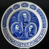 "Plate with ""The Kings Malmoe-meeting"" round edge"