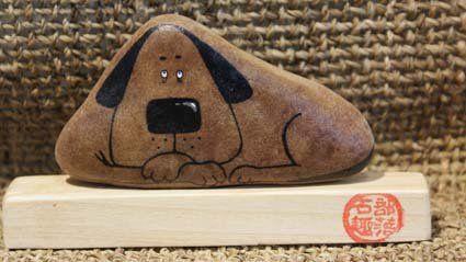 mal din hund på sten